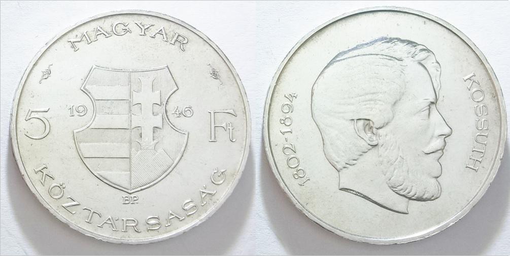 1946 Kossuth 5 forint ezüstpénz