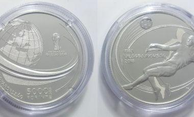 Labdarúgó Világbajnokság 5000 forint ezüst emlékérme